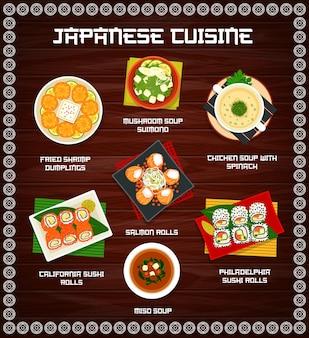 Cardápio de culinária japonesa bolinhos de camarão frito