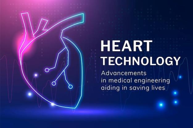 Cardiologia médica de vetor de modelo de tecnologia de coração