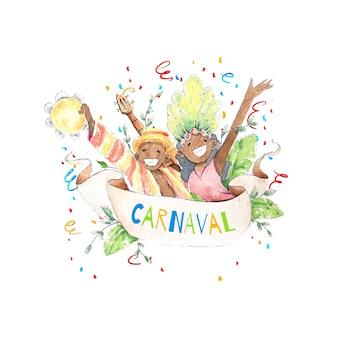 Carnaval brasileiro em aquarela com pessoas sorridentes e confetes