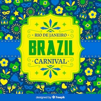 Carnaval brasileiro