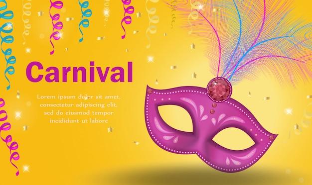 Carnaval brilhante. modelo de disfarce para seu projeto com penas de máscara. carnaval veneziano.