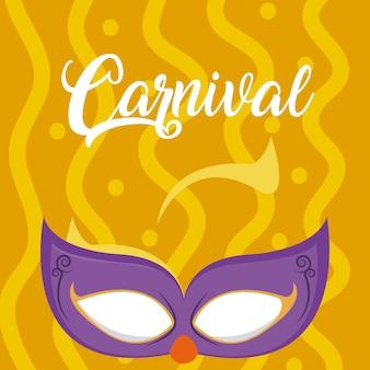 Carnaval com máscara e confeti