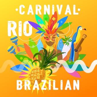 Carnaval de festa linda comemoração com elementos de design de baile de máscaras