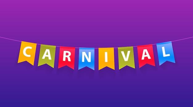 Carnaval de palavra tipográfica artesanal colorida em fitas. modelo de cartaz, folheto ou brochura. ilustração vetorial.