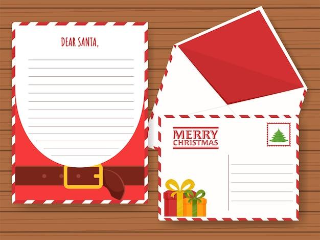 Caro papai noel em branco, carta ou cartão com envelope dupla-face para feliz natal.