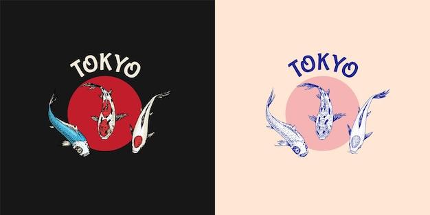 Carpa carpa carpa e sol vermelho japonês peixe distintivo animal coreano logotipo gravado à mão desenhada linha arte vintage