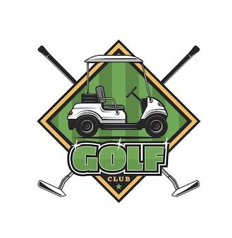 Carrinho de ícone do clube de golfe em campo verde e tacos cruzados. emblema do vetor com varas e carro. equipamento desportivo e transporte para campeonatos de golfe, torneios, jogos profissionais, treino ou competição