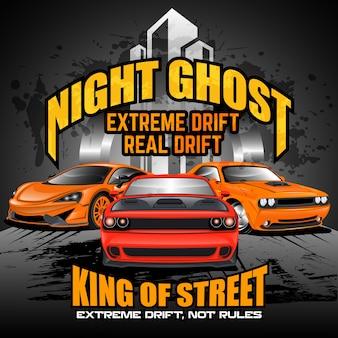Carro à deriva nas ruas à noite, ilustrações vetoriais de carro