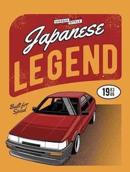 Carro vermelho clássico japonês lenda