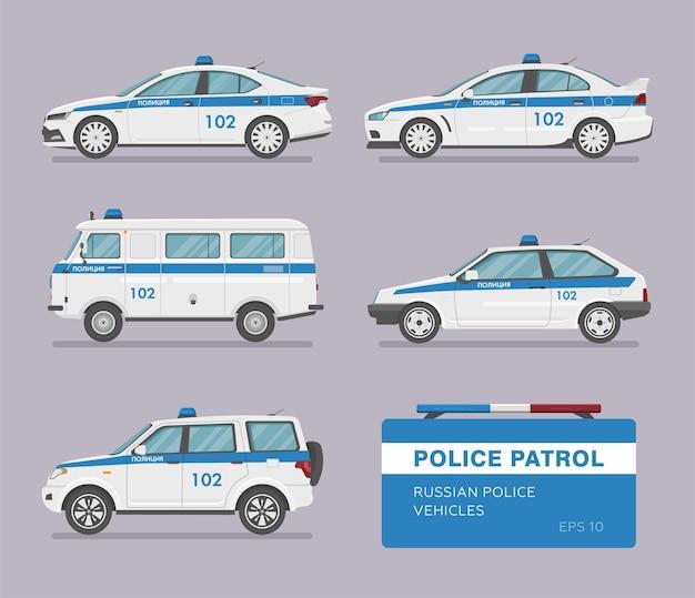 Carros da policia russa