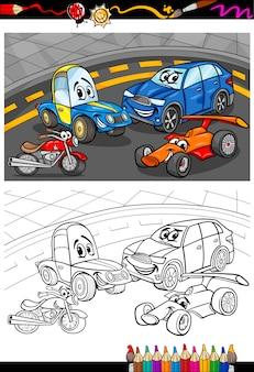 Carros de desenho animado para colorir livro