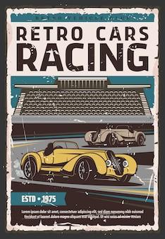 Carros retrô na pista de corrida, automobilismo