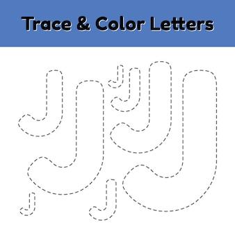 Carta de linha de rastreamento para crianças do jardim de infância e pré-escola. escreva e pinte. Vetor Premium
