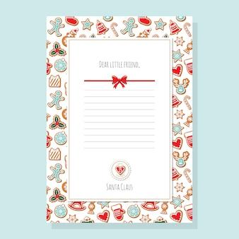 Carta de natal do modelo de papai noel