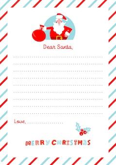 Carta de natal para o modelo de papai noel