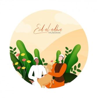 Cartão abstrato com caráter de eid al adha