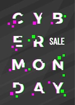 Cartão abstrato da venda da cyber monday