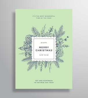 Cartão abstrato de natal