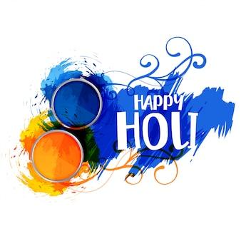 Cartão abstrato feliz holi com cores azuis e amarelas