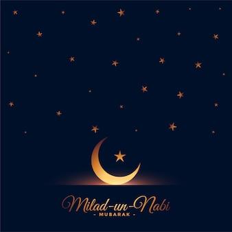 Cartão adorável de lua e estrelas milad un nabi