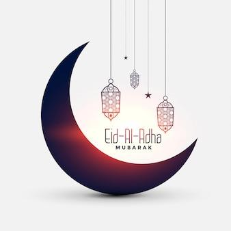 Cartão agradável do festival de eid al adha bakrid