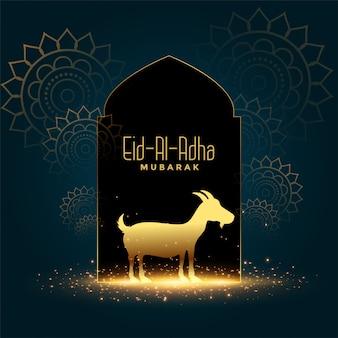 Cartão agradável do festival de eid al adha mubarak bakrid