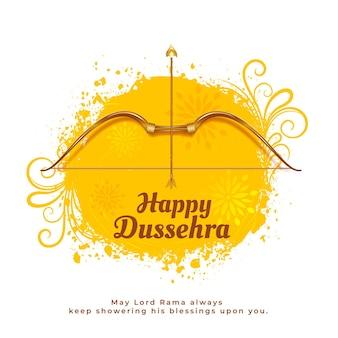 Cartão amarelo tradicional em aquarela de dussehra feliz com arco e flecha
