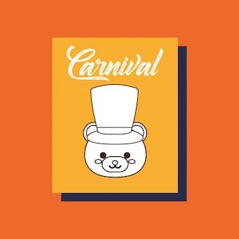 Cartão animal carnaval urso