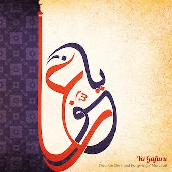 Cartão árabe