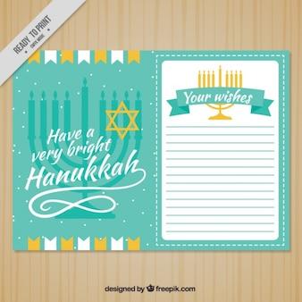 Cartão azul e amarelo para hanukkah