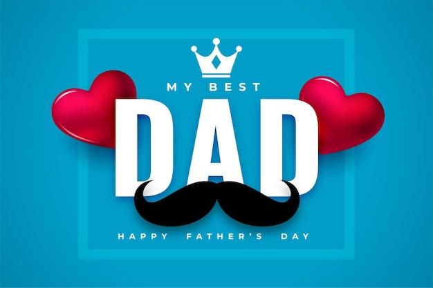 Cartão azul realista para o dia dos pais feliz