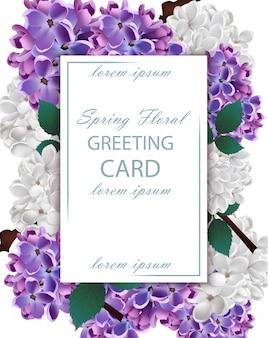 Cartão bonito de flores lilás