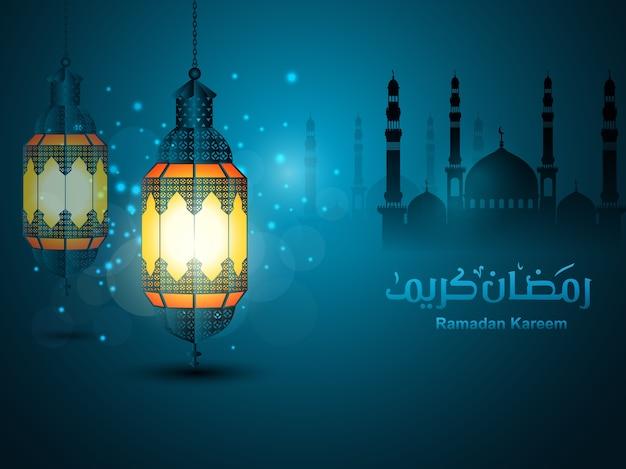 Cartão bonito de ramadan kareem