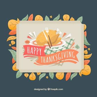 Cartão bonito do jantar de thanksgiving