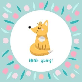 Cartão bonito dos desenhos animados com a raposa na coroa e tulipas