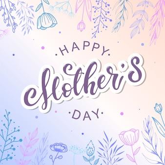 Cartão bonito para o dia das mães