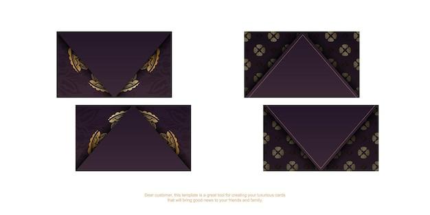 Cartão borgonha com luxuosos ornamentos de ouro para o seu negócio.