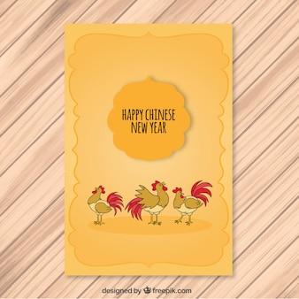 Cartão chinês do ano novo cartão com galos fantásticas