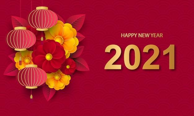 Cartão chinês para 2021 ano novo. lanternas vermelhas e flores.