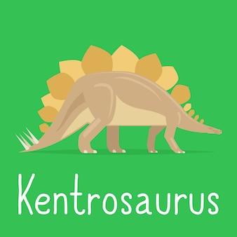 Cartão colorido de dinossauro kentrosaurus para crianças