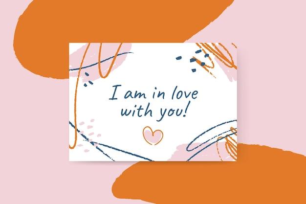 Cartão colorido do dia dos namorados com pintura abstrata