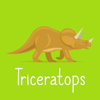 Cartão colorido do dinossauro do triceratops