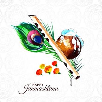 Cartão colorido religioso krishna janmashtami