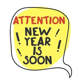 Cartão com citação isolada ano novo em breve ilustração vetorial letras texto engraçado feriados
