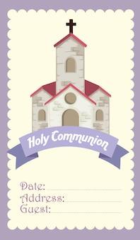 Cartão com igreja e cruz para evento de religião