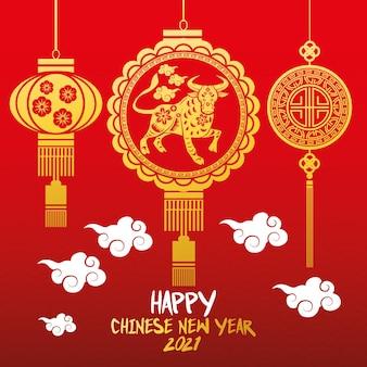Cartão com letras de ano novo chinês com lâmpadas douradas e ilustração de enforcamento de boi