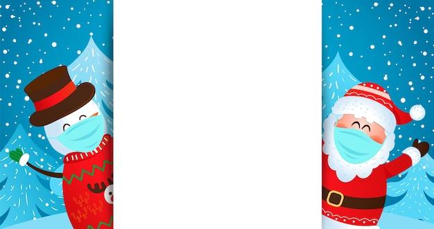 Cartão com o papai noel e o boneco de neve mascarados desejando feliz natal e feliz ano novo