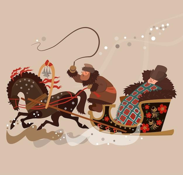 Cartão com o trenó velho do russo com o passageiro no tempo de inverno.