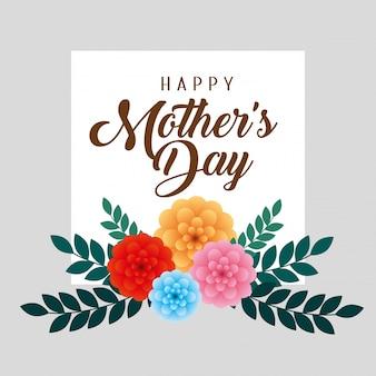 Cartão com rosas e ramos de folhas para o dia das mães
