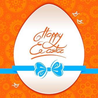 Cartão com símbolo de ovo de páscoa